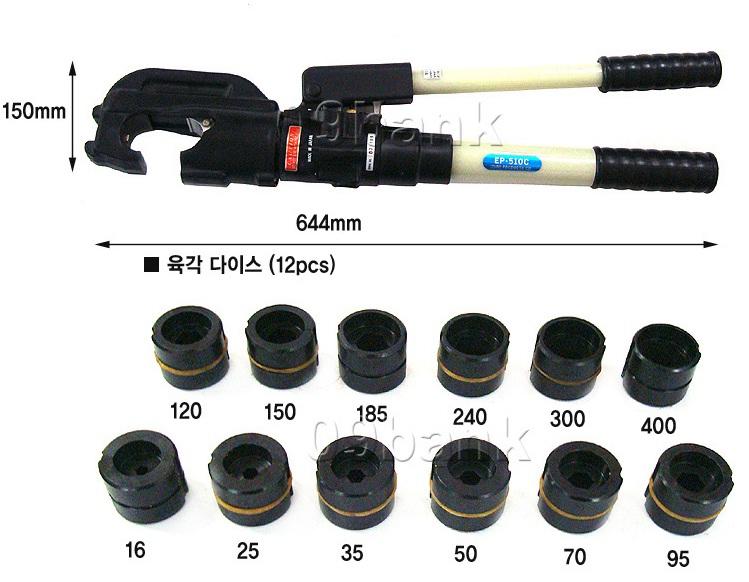 kim-ep-cos-thuy-luc-izumi-ep-510c
